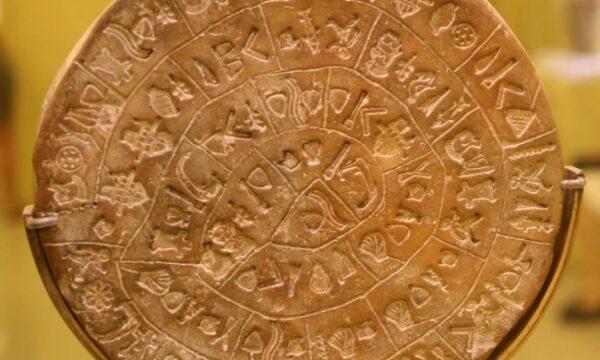 Il segreto del DNA nel disco di Festo di origine minoica  fiorita dal 2700 al 1450 a.C.