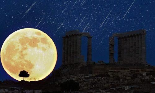 Super Luna Piena in Acquario e le stelle di San Lorenzo