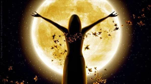 luna piena in vergine