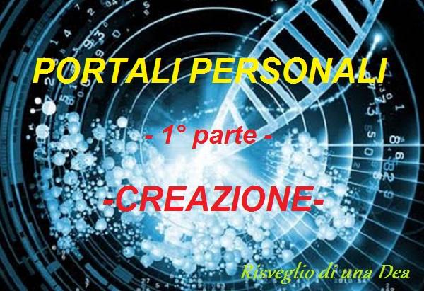 portali-personali-creazione